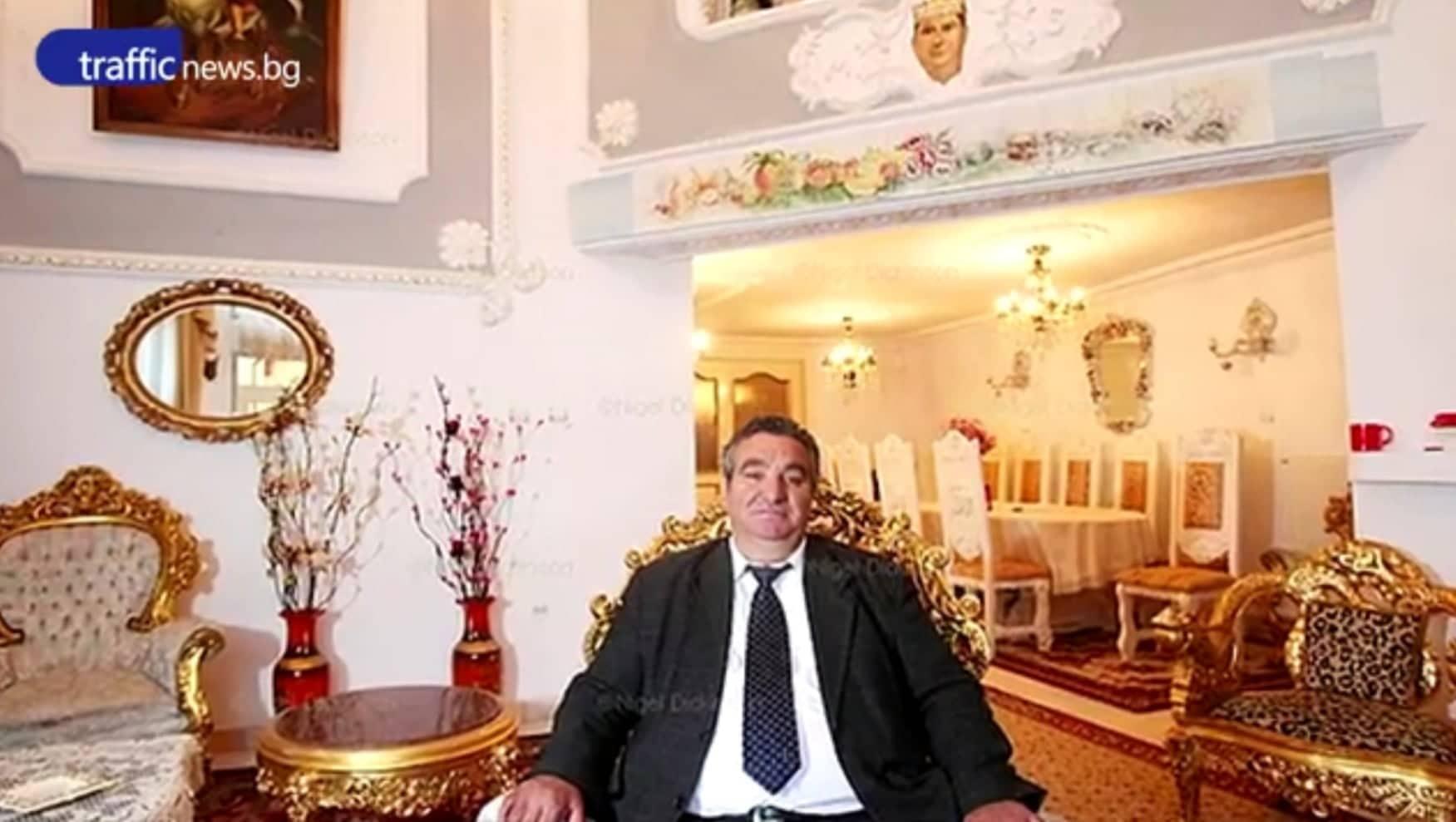 принц ищет невесту фото дома в золоте