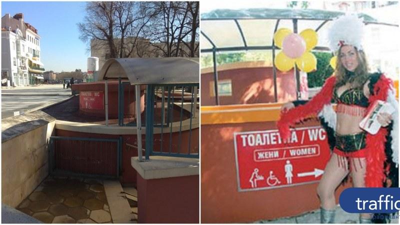 https://trafficnews.bg/news/2019/02/18/butat-toaletna-tsentara-plovdiv-otkrita-256.jpg