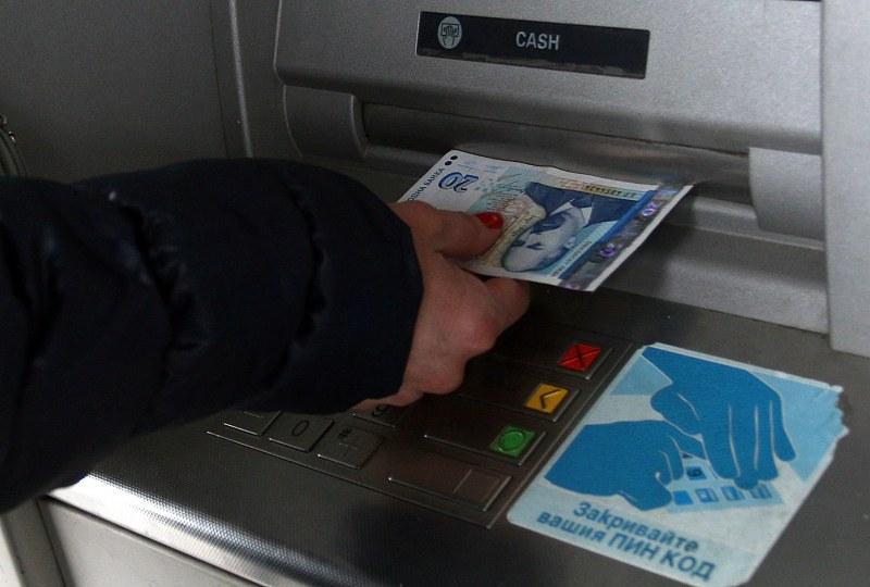 Какво да направим, ако банкомат глътне картата ни? - Trafficnews ...