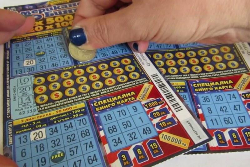 """Резултат с изображение за """"частните лотарии в България"""""""