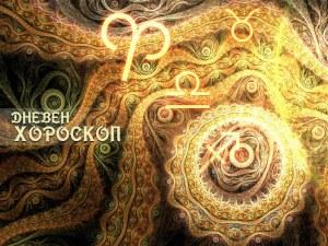 Хороскоп за 21 януари: Изнервен ден за Скорпионите, приятна изненада за Везните