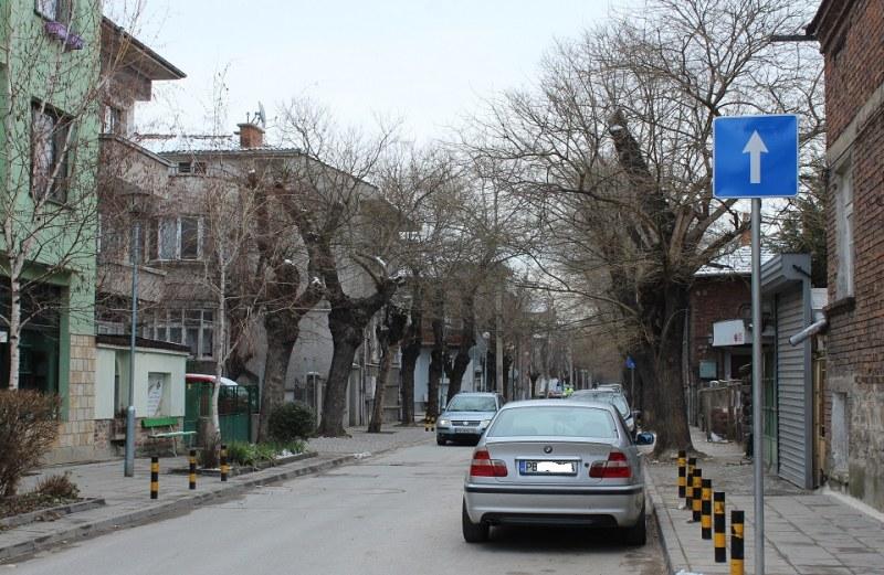 Ot Dnes 15 Ulici V Centra Na Plovdiv Stavat Ednoposochni
