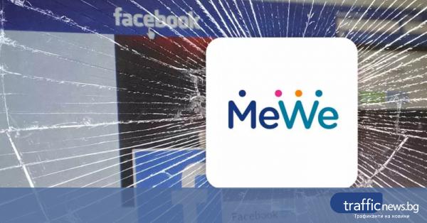 Антифейсбук социална мрежа с 2,5 милиона нови членове за една седмица - Trafficnews.bg - Trafficnews.bg