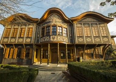Красивите къщи на Пловдив - Етнографският музей