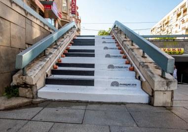 Музикалните стълби на Пловдив!