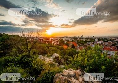 Слънцето се спуска над Пловдив