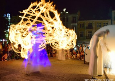 Танцът на огъня в Пловдив!