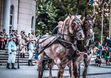 Пловдив празнува Съединението на България!