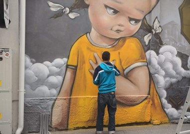 Графити мания!