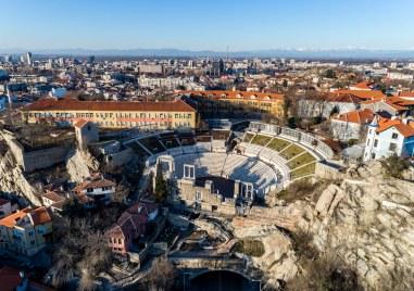 Пловдив отвисоко