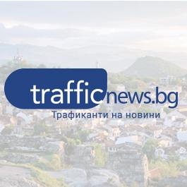 TrafficNews: Трафикантите на новини